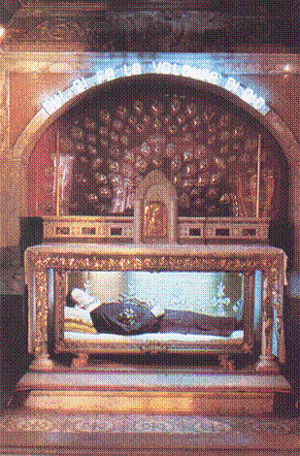 Relics of Saint Gerard